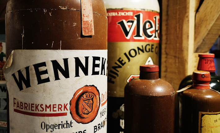 Nationaal Jenever Museum in Schiedam