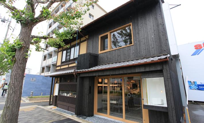 Usagi no Nedoko Kyoto