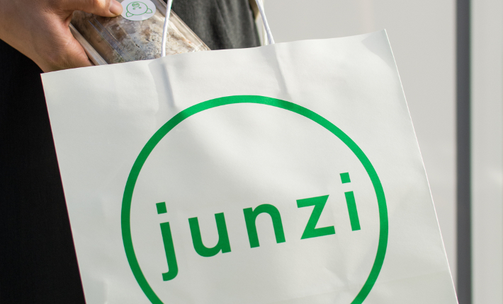 Junzi Kitchen New York