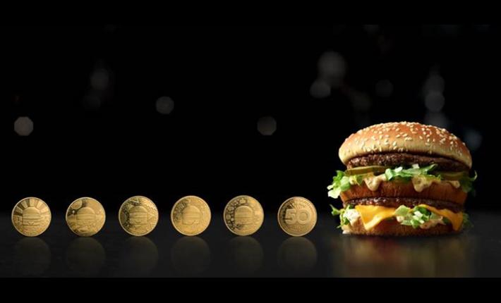 The MacCoin | To celebrate the 50th anniversary of the Big Mac