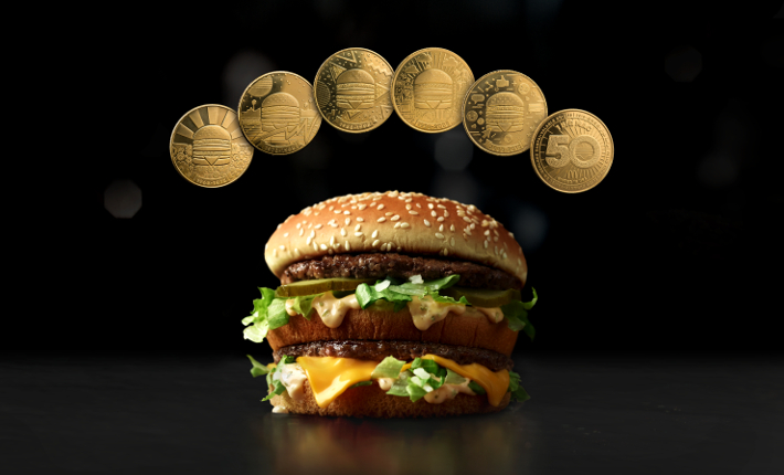 The MacCoin | To celebrate the 50th anniversary of the Big Mac