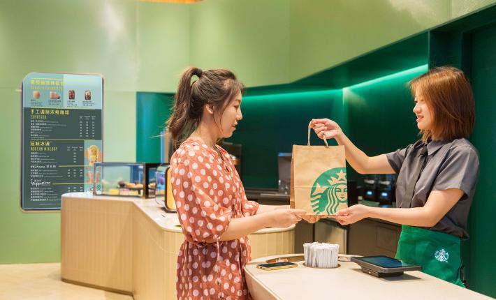 StarbucksNow
