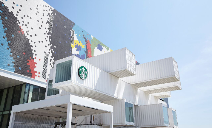 Taiwan Shipping Container Store