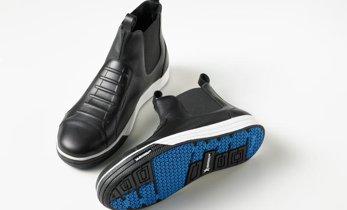 chefs schoenen hoog