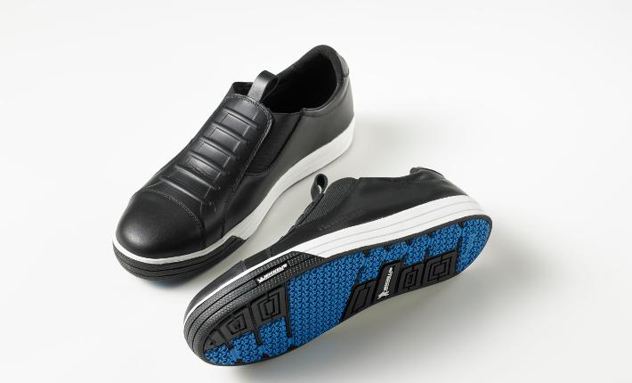 chefs schoenen