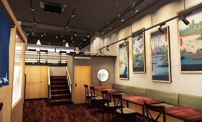 Restaurant Origami, Asakusa Tokyo